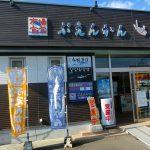 ぶえんかんは阿久根漁協が直営するお店、新鮮じゃないはずがない。