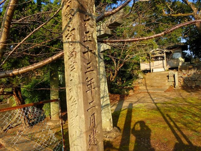 神社には寺島宗則誕生の碑があります。