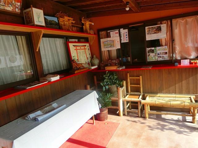 加紫久利神社の社務所で御朱印を頂きました。
