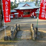 大汝牟遅神社の千本楠を散策して御朱印を頂きました。