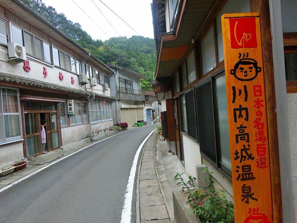 川内高城温泉は西郷どんが愛した県内最古の湯。