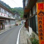 鹿児島県薩摩川内市の川内高城温泉は西郷どんが愛した県内最古の湯。