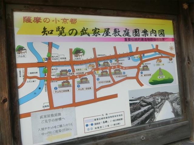 武家屋敷の案内図を見てから歩きます。