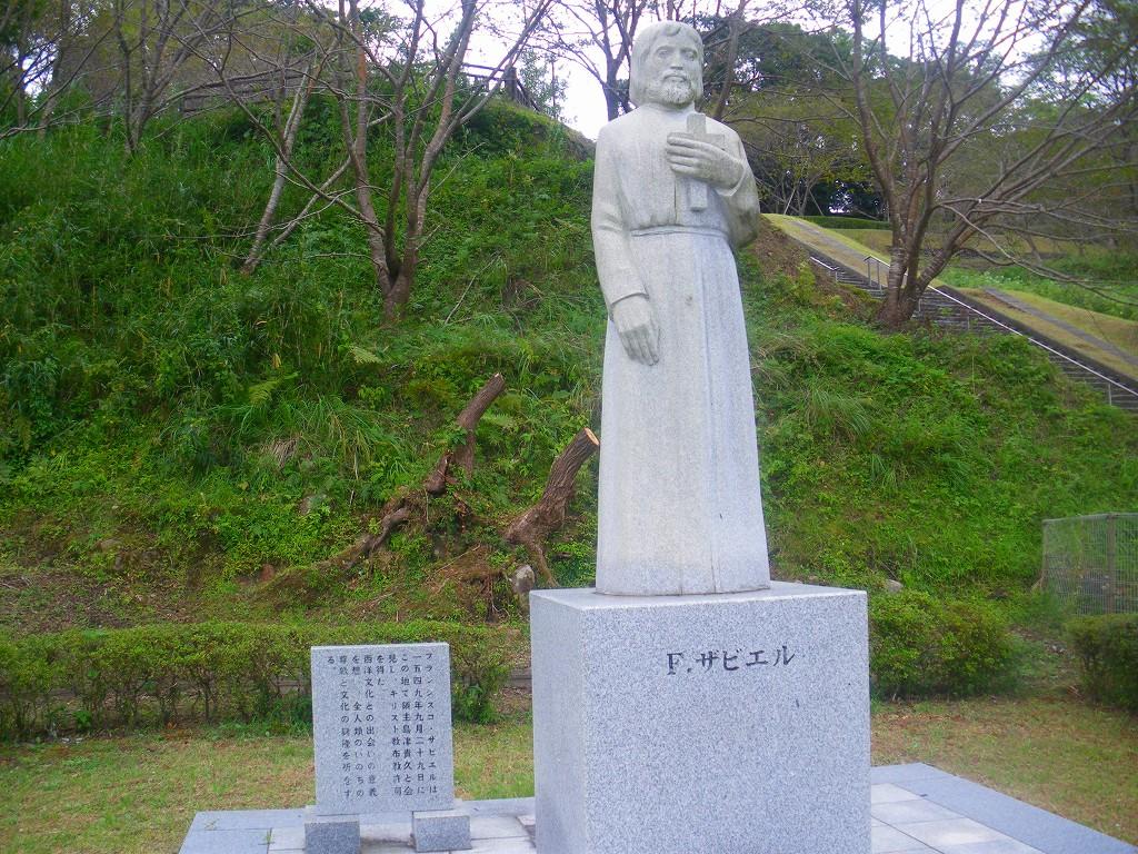 ザビエルは一宇城で島津貴久に謁見。