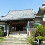 歴史ある泰平寺の御朱印と日本むかし話の塩大黒天。