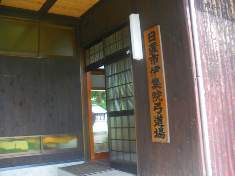 徳重神社の境内に弓道場があります。