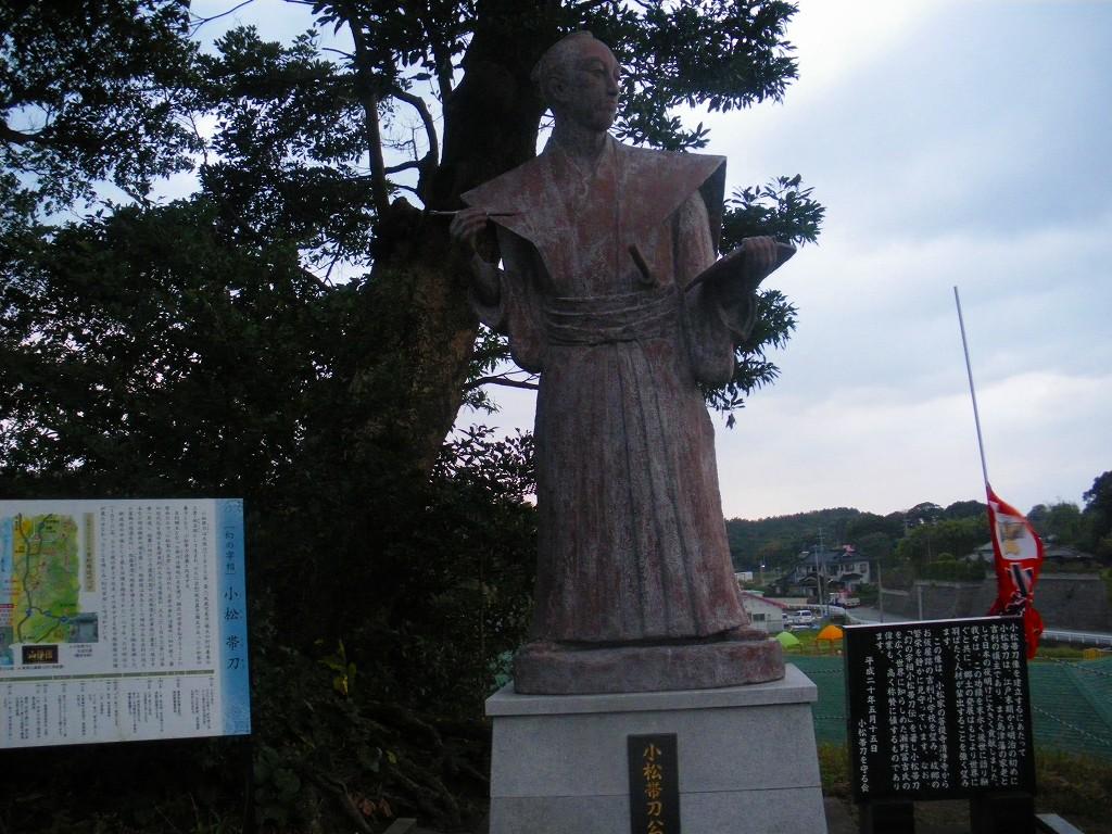 清浄寺境内には小松帯刀の像が建てられました。