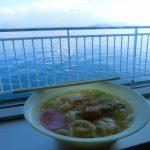 鴨池・垂水フェリーで南海うどんを食べてちょっとした船旅です。