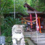 いちき串木野市の冠岳には、冠獄神社と修験者の足跡がありました。