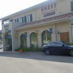 南風農菓舎は錦江湾を見下ろす森のデザートハウスです。