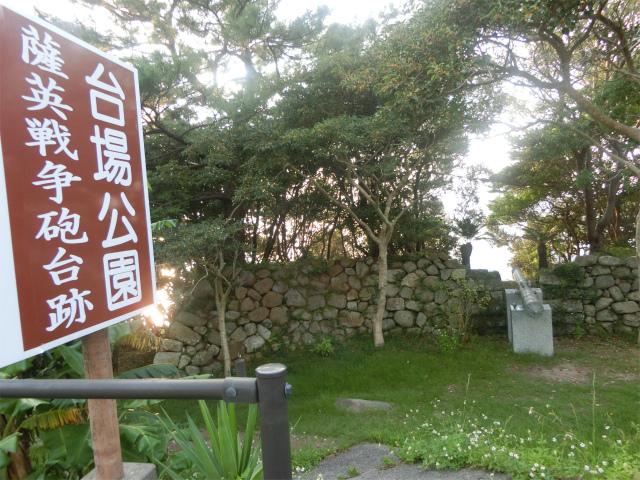 砲台がすえられた台場公園の砲台跡です。