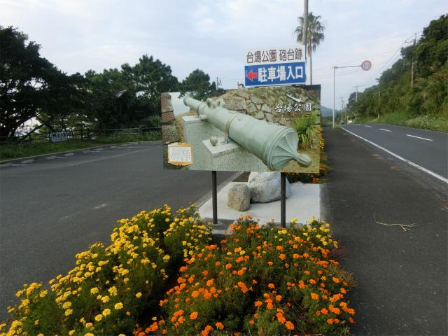 国道沿いの台場公園の駐車場です。