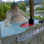 西郷南洲翁来遊の地、吹上温泉の中島温泉旅館で西郷どんに思いをはせる。
