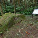 吹上の坊野地区には西郷どん(西郷隆盛)の御座石と手洗鉢があります。