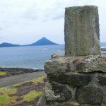 鹿児島県南九州市の番所鼻自然公園は伊能忠敬が日本一の絶景と絶賛した。