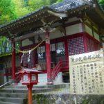 鹿児島県薩摩川内市にある君が代発祥の神社・大宮神社の御朱印。