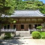 西郷隆盛も座禅を組んだ志布志の禅寺、大慈寺の御朱印。