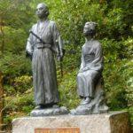 塩浸温泉龍馬公園に坂本龍馬がおりょうさんと訪れた。