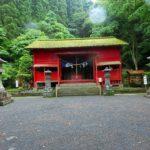 大隅にある流鏑馬で有名な四十九所神社で御朱印を頂く。