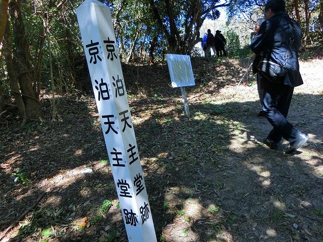 小高い丘にあった京泊天主堂の跡。