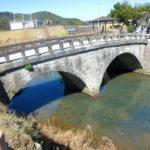薩摩川内市の江之口橋は岩永三五郎が薩摩で作った最後の石橋。