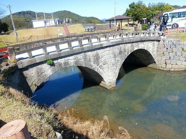 江之口橋と呼ばれる石橋を見にきました。