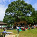 鹿児島県・かわなべ森の学校の夏祭り、グッドネイバーズ・ジャンボリーが開催されます。