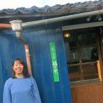 鹿児島県南九州市の頴娃町石垣で古民家再生のお宿・福のやを見学です。