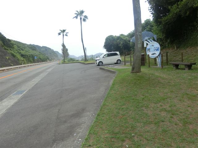 国道3号線沿いの「とるぱ」に駐車しました。
