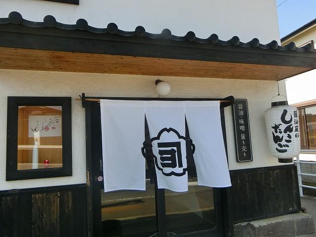 サクラカネヨ直売所