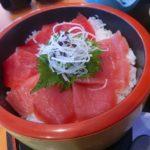 鹿児島県いちき串木野市の食の拠点エリアにある海鮮まぐろ家でまぐろ丼を紹介します。