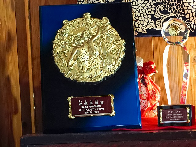 吹上町グルメグランプリで入賞しました。