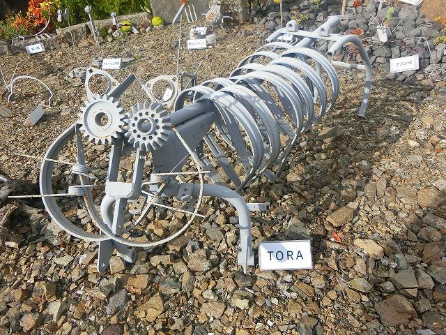 鉄で出来たTORA、寅さんに見えますか。