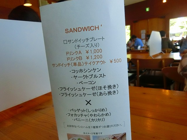 サンドイッチプレートはあら挽きとパニーニを選びました。