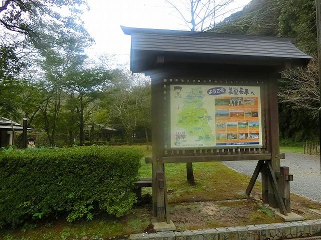 吾平山上陵は美しい里・吾平町にあります。
