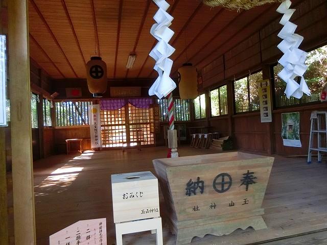 最初は朝鮮陶工たちが故郷の檀君を祀っていました。