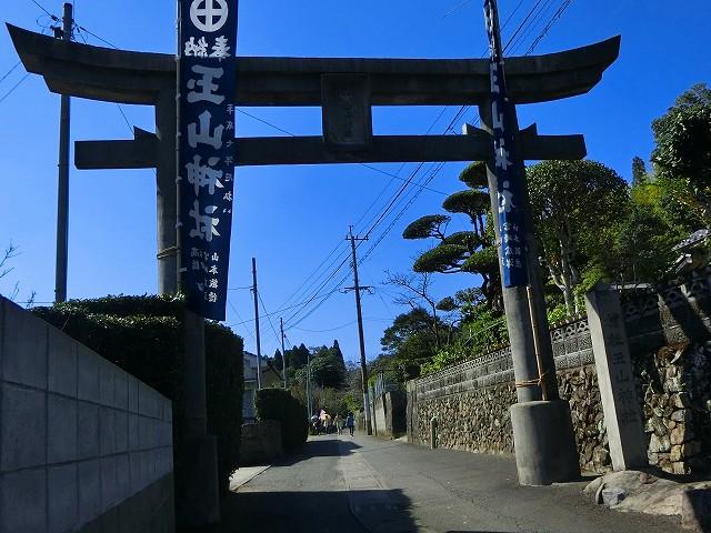 薩洲善衛陶舎のそばにある玉山神社の鳥居。