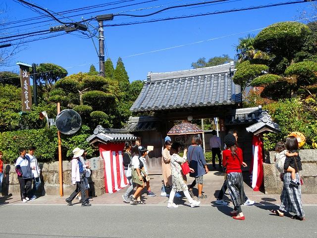 沈壽官窯の入口には武家門があります。