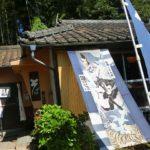 手打ちそば・みなみと人形ギャラリー・京は薩摩焼の里・美山にある古民家のお店です。