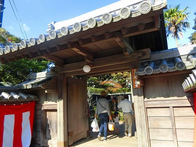 美山の沈壽官窯(ちんじゅかんがま)に行ってきました。