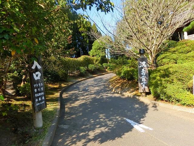 沈壽官窯の駐車場側からの入口です。