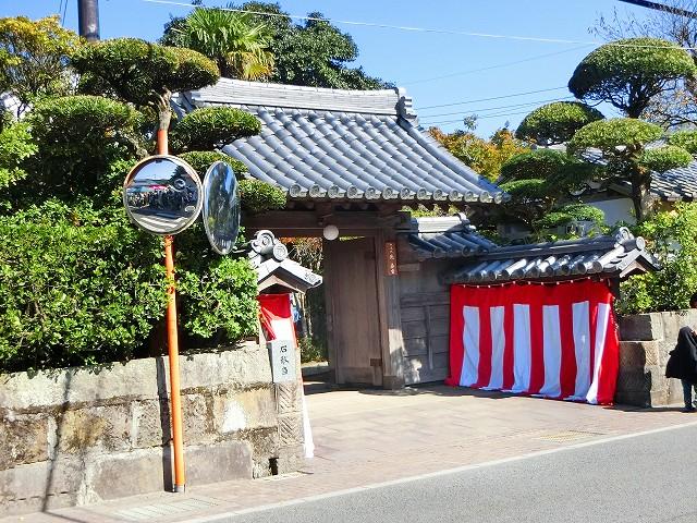 沈壽官窯の入口は武家門でした。