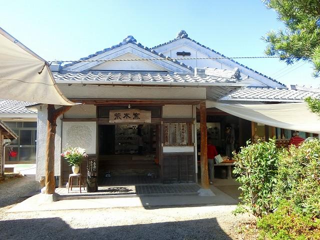 苗代川焼きの伝統を守る荒木陶窯です。
