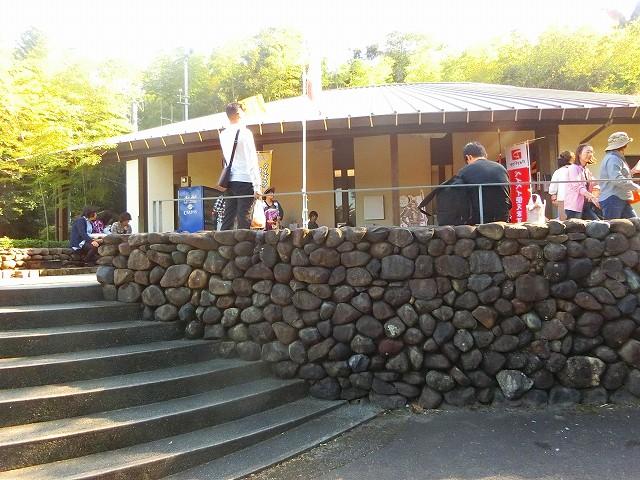 美山陶遊館(みやまとうゆうかん)です。