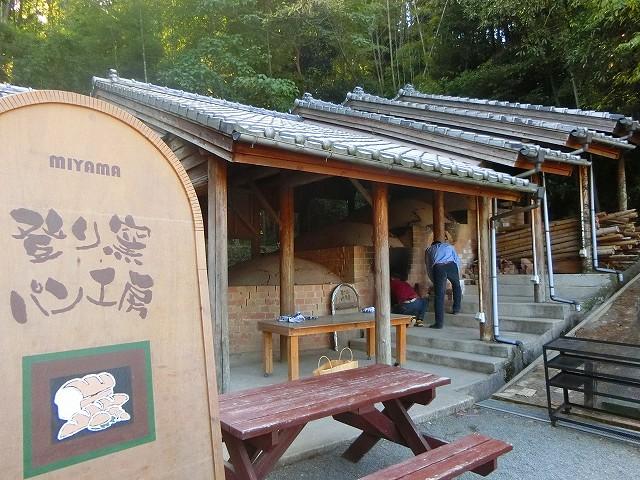 陶遊館の祭りイベントの登り窯パン工房。