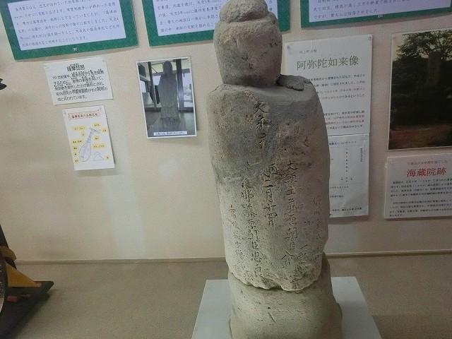 戦国島津氏の始まりがわかる仏像