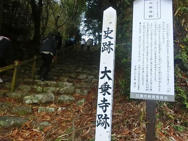 ここが大乗寺跡になります。
