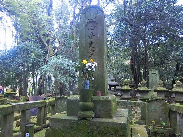 島津歳久公のお墓がありました。