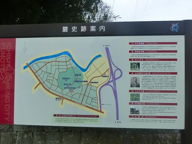 串木野城の回りは麓(ふもと)と言います。