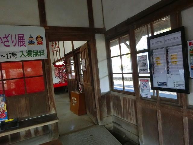 駅の事務室は交流広場になっています。